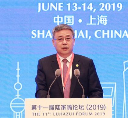 银保监会主席郭树清:应当着力发展更多专业化和个性化的金融机构