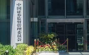 中国证监会公布9项对外开放措施的具体内容