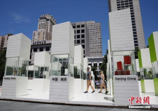 """""""融合之光""""展览在美国旧金山开幕"""