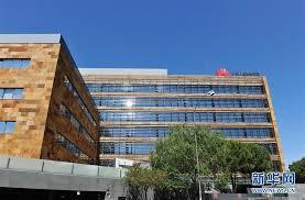 西班牙开通首个商用5G网络 华为是核心供应商