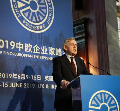 中欧企业家峰会聚焦中欧创新合作