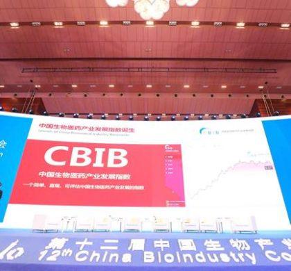 """中国生物产业大会: 广州企业多项""""黑科技""""亮相"""