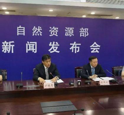 中国土地二级市场将开始全面激活