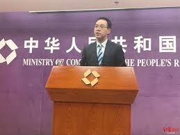 中国商务部:中美经贸团队正在就下一步具体安排保持沟通