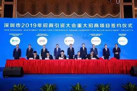 深圳2019年招商会签约投资额约463亿