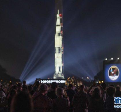 美国纪念登月50周年