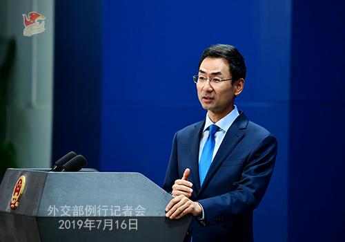 外交部:中国经济平稳增长对美国和世界经济都是好事