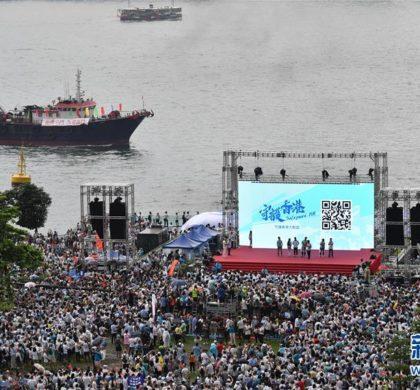 """经贸界人士担忧持续动乱会""""侵蚀""""香港成功根基 盼社会尽快重回正轨"""