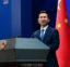 外交部:美反华公开信左右不了中美关系前进方向 注定会被扔进历史的垃圾堆