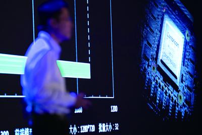 两款可卷曲弯折的超薄柔性芯片在杭州发布