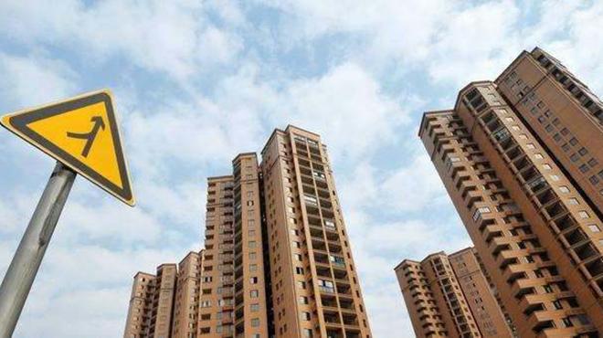 不将房地产作为短期刺激经济的手段——从中央政治局会议透视房地产市场发展