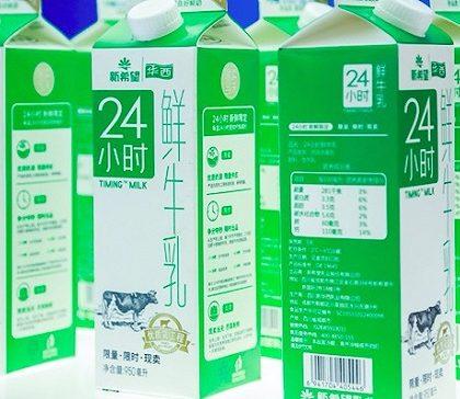 中国乳制品国家监督抽检合格率连续5年达到99.9%以上