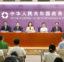 """中国商务部:自贸试验区第三批31个""""最佳实践案例""""发布"""