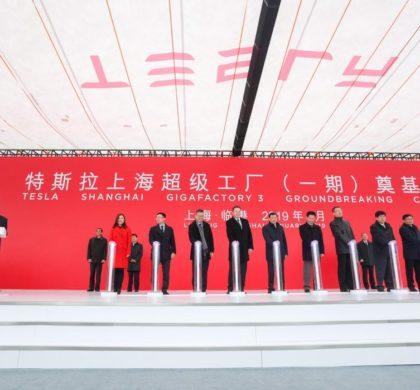 外资流向诠释中国经济魅力