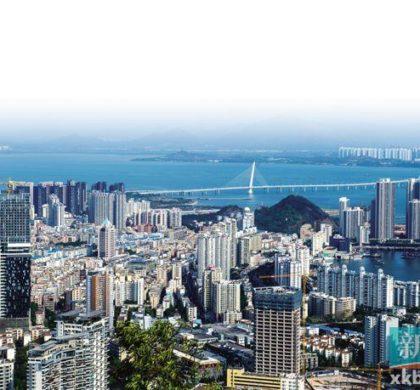 广东出台推进粤港澳大湾区建设实施意见和三年行动计划