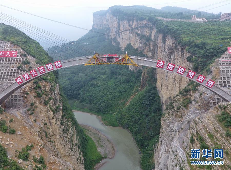 精准发力 补足短板——当前中国投资形势述评