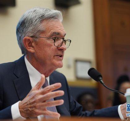 财经观察:美联储主席释放宽松信号 强化降息预期