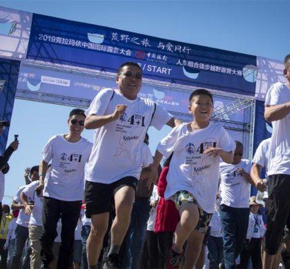 以人民健康为中心——解读健康中国行动
