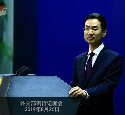 中国外交部:美国芬太尼泛滥危机根源不在中方