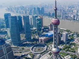 上海出台新措施打造服务业开放新高地