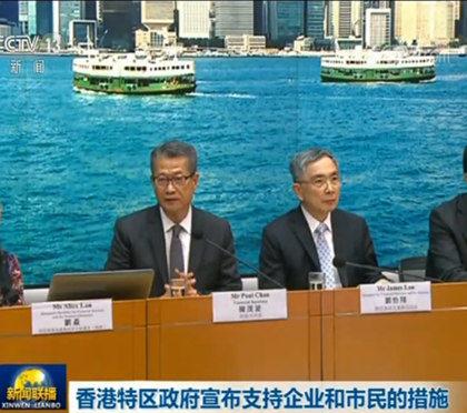香港舆论:特区政府利民措施及时有效 重振经济须先恢复法治