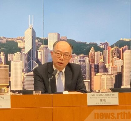 香港特区政府多个部门:示威者的行动极大滋扰市民生活