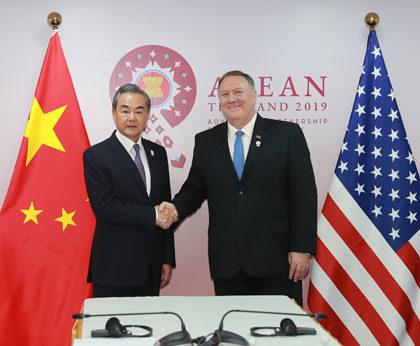 王毅会见美国国务卿蓬佩奥