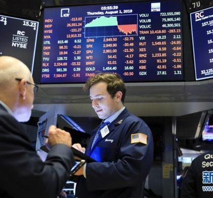 财经观察:白宫加码关税威胁 美国资本市场祸不单行