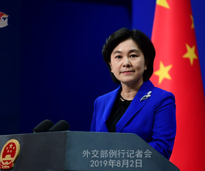 外交部:如果美方加征关税,中方将不得不采取必要反制措施,一切后果将由美方承担