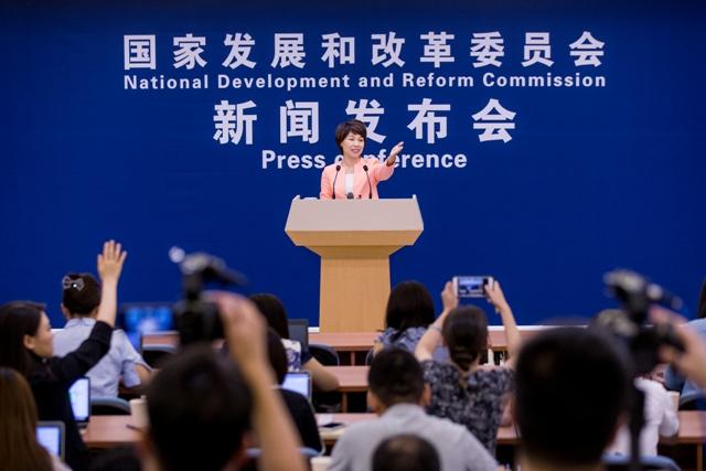 国家发改委:防止失信行为认定和记入信用记录泛化、扩大化