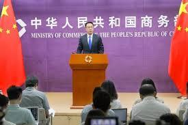 商务部:如美方实施新的加征关税措施 中方将不得不采取相应反制措施