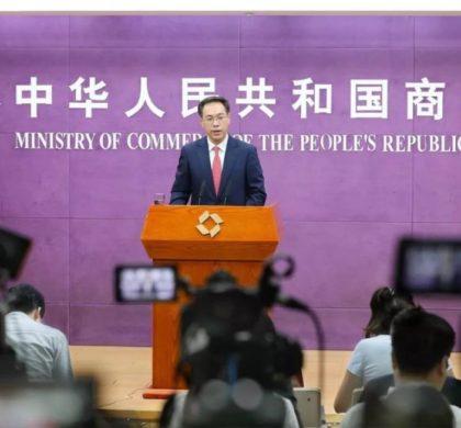 中国商务部:中美经贸团队工作层将在8月密集磋商 为9月牵头人见面做好准备