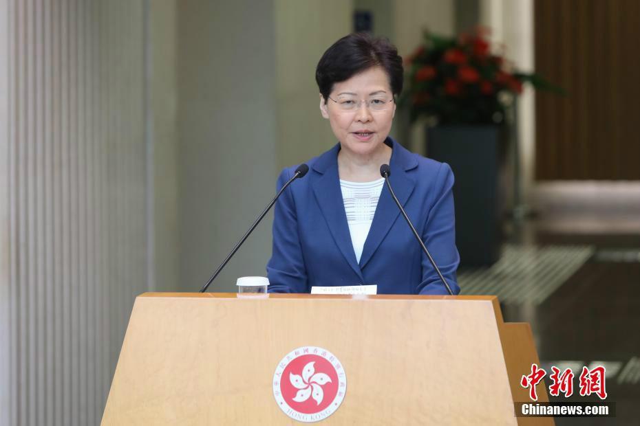 林郑月娥呼吁香港社会各界反对暴力、维护法治