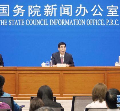 """国务院港澳办:摆在所有香港市民面前最急迫最重要的任务是""""止暴制乱、恢复秩序"""""""