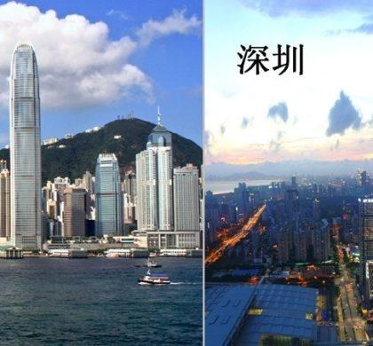 香港社会热议深圳新定位 盼香港恢复秩序把握机遇