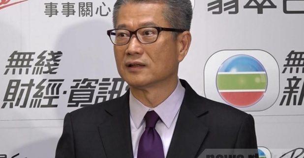 香港特区政府三司司长:香港要重新出发,必须立即停止暴力