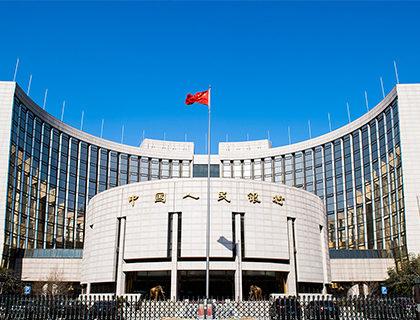 """中国人民银行关于美国财政部将中国列为""""汇率操纵国""""的声明"""