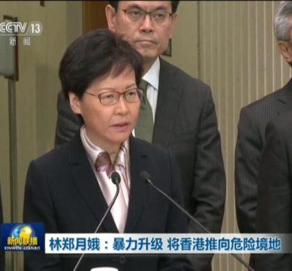 林郑月娥:极端暴力事件将香港推向十分危险境况