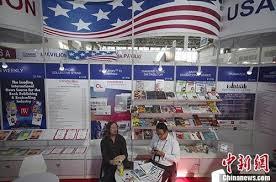 95个国家和地区将参加第26届北京国际图书博览会