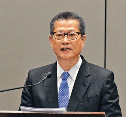 陈茂波:香港金融体系有能力抵御外围风险