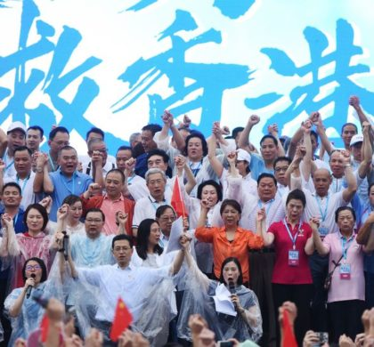 香港主流舆论及社会各界:凝聚民意反对暴力 共同维护繁荣稳定