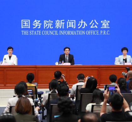 """国务院港澳办:已到维护""""一国两制""""原则底线和香港繁荣稳定重要关头"""