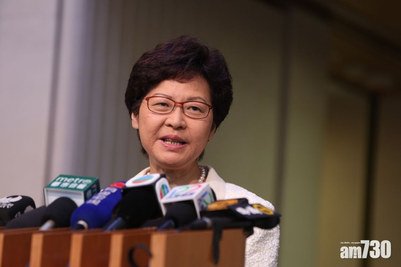 林郑月娥:首场社区对话下周举行 盼香港尽快走出困局