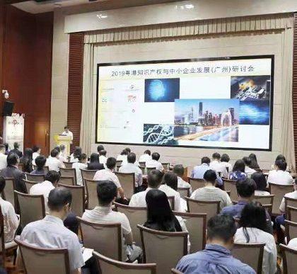 粤港澳大湾区企业专利创新百强榜在广州发布