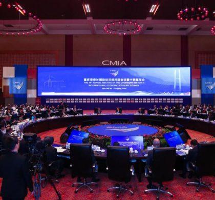 世界500强高管:中国西部成外商关注焦点
