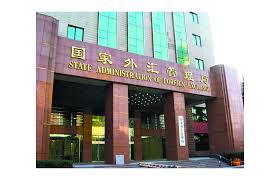 取消QFII和RQFII额度限制 将有更多长期资本投资中国市场