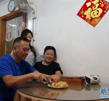 """""""香港很靓,要懂珍惜""""——一个普通家庭的中秋盼望"""