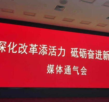 国资委:混改稳步推进 三分之二央企引进社会资本