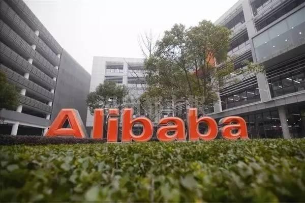 阿里巴巴20年背后:与中国经济发展同频共振