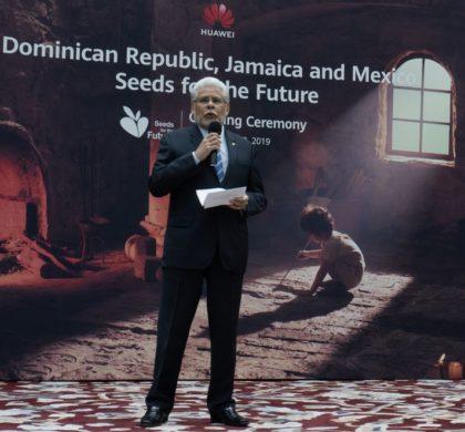"""华为""""未来种子""""项目帮助拉美培养信息通信技术人才"""